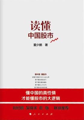 1900510841_ii_cover