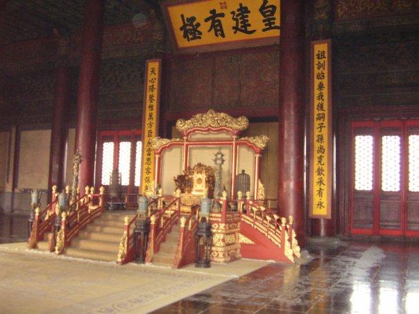 Trono imperial