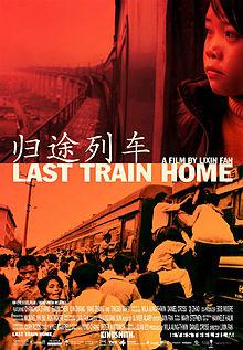 220px-last-train-home-lixin-fan