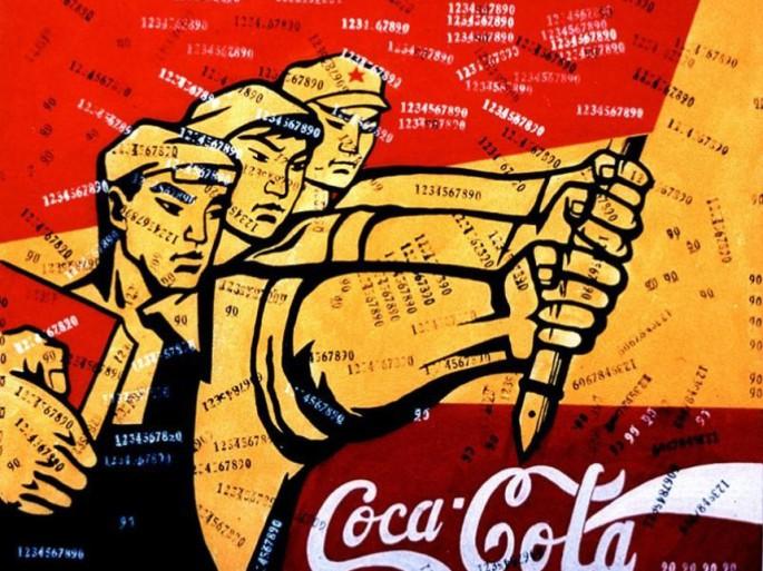a-mistura-do-comunismo-e-do-capitalismo-torna-a-china-um-pais-de-contrastes.jpg