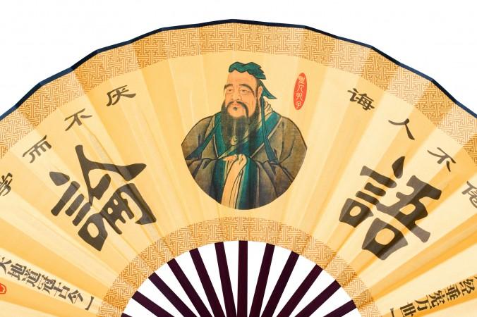 Confucius-Analects-Fan-Fotolia_40287679-676x450.jpg
