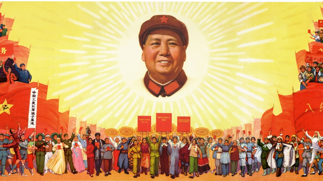 Mao as the Sun 2400x1300 px.jpg